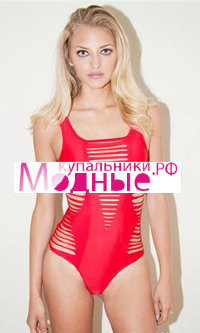 Купальник AGENT PROVOCATEUR RED